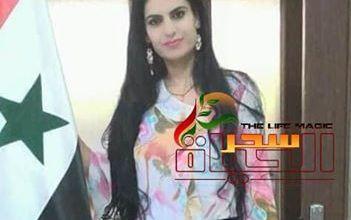 Photo of طيور العز