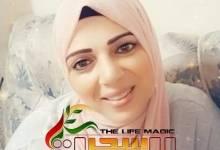Photo of جنة حب