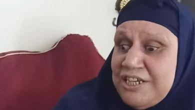 """صورة الشيخة """"نوال الرفاعي"""" قارئة القرآن الكريم"""
