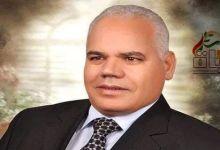 """صورة المفكر الموسوعي""""د.محمد حسن كامل""""صاحب مشروع التنوير العربي لنشر العلم والفكر والثقافة"""