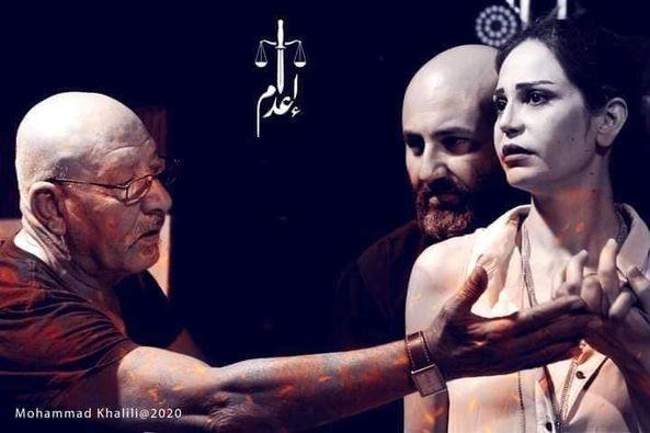 """صفاء رقماني سعيدة بتجربتها في مسرحية """"إعدام""""، و لهذا السبب مبتعدة درامياً"""