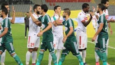 """صورة """"الدوري المصري"""" الزمالك بمواجهة المصري البورسعيدي"""