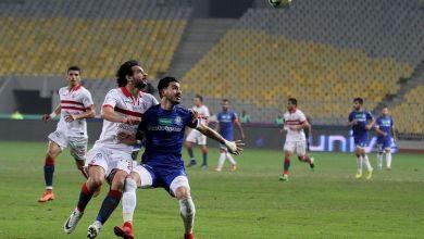 صورة الزمالك بتغلب على سموحة ببطولة كأس مصر.