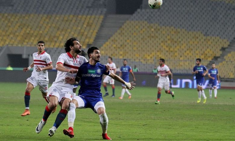 الزمالك بتغلب على سموحة ببطولة كأس مصر.