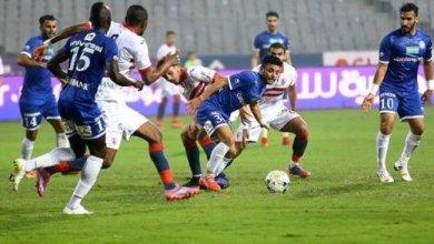 """صورة """"كأس مصر """" الزمالك بمواجهة سموحة اليوم مساءً"""