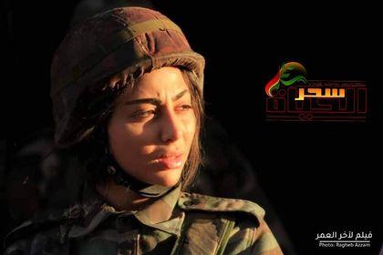 """""""ترف التقي"""" ترهن حياتها للدفاع عن وطنها!!"""