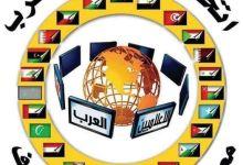 صورة اتحاد الإعلاميين العرب يدين ماتعرضت الاعلامية عبير عبدالله وزميلها المصور محمد حمود القياضي