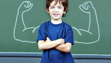 صورة كيف تزرع الثقة بالنفس في طفلك وتعززها