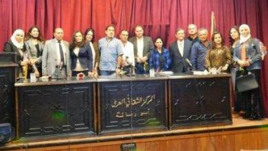 صورة مهرجان قصيدة النثر في ثقافي أبو رمانة