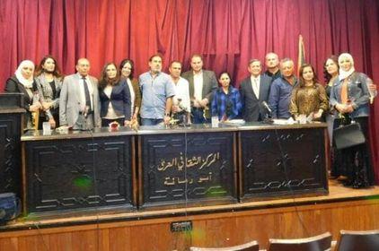 مهرجان قصيدة النثر في ثقافي أبو رمانة