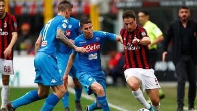 صورة ميلان يواجه نابولي في لقاء مثير