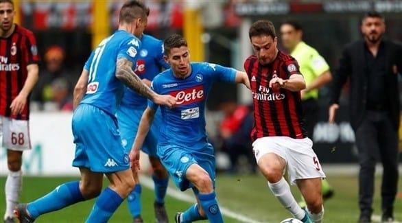 ميلان يواجه نابولي في لقاء مثير