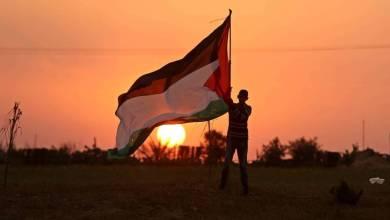 صورة من قلب كل فلسطيني