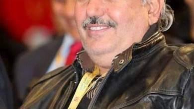 صورة ملف التعليم والتعتيم .. بين عفطة عنز وشهق البعير !