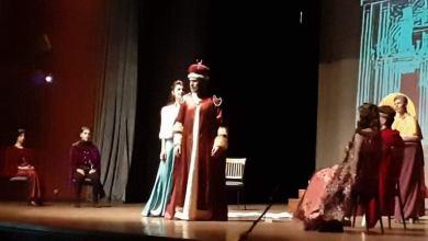 """صورة """"الملك لير"""" عرض مسرحي ضمن احتفالية يوم المسرح العالمي"""