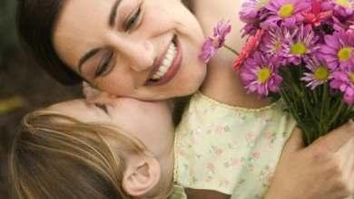 """صورة في عيد الأم """" رسالة إلى بناتي وأبنائي"""""""