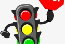 صورة إشارة المرور ولحظات التوقف