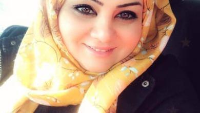 """صورة د.علياء الجبوري""""الرأي والرأي الآخر في بلادي منتهي الصلاحية،وسعدي الجبوري سندي ان اشتدت بي الريح"""