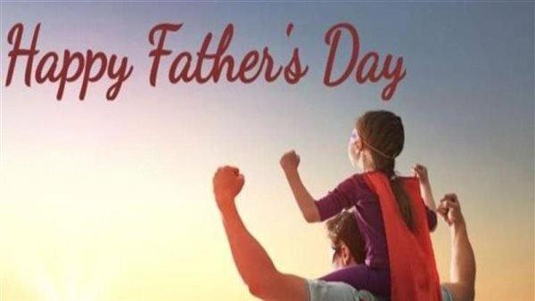 """العالم يحتفل اليوم """"بعيد الأب""""...هكذا انطلقت فكرته"""