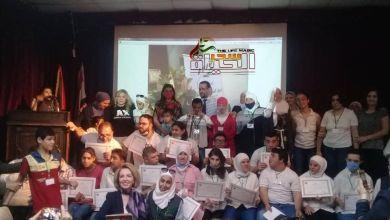 """صورة فريق لمة أمل التطوعي يكرم أطفال ذوي الهمم ضمن حفل فني بعنوان """"أكيد منقدر"""