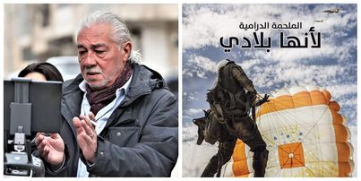 """""""نجدة أنزور"""".. يعود للدراما السورية بملحمة """"لأنها بلادي"""""""