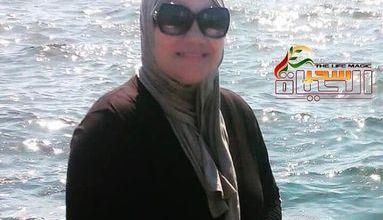 صورة أيام كالماء / بقلم نجلاء فتحي عزب