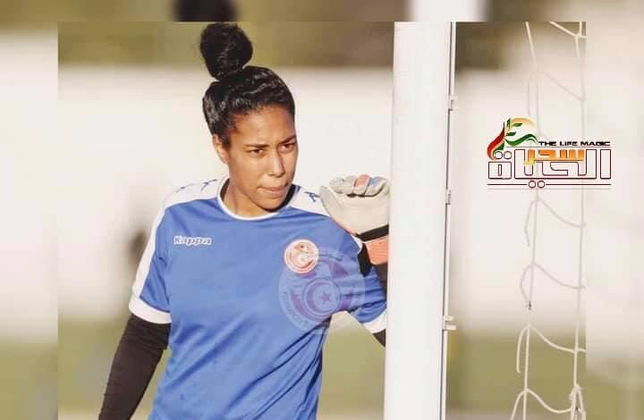 """حارسة المنتخب التونسي بكرة القدم سليمة جبراني""""ان شاء الله كرة القدم النسائية من حسن الى احسن"""""""