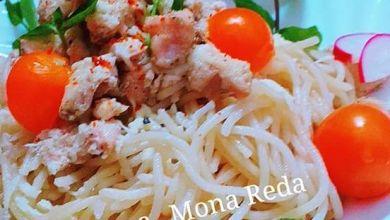 """صورة طبخات بنت الشام """" تحضير طبق السباكيتي البسيط بالدجاج"""""""