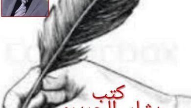 صورة الصبر مفتاح الفرج بقلم / بشار الحريري