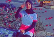 """صورة حوار حصري مع لاعبة كرة القدم المغربية جميلة بل مجدوب"""""""