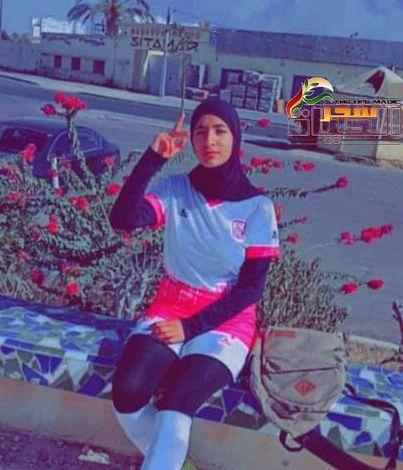 حوار حصري مع لاعبة كرة القدم المغربية جميلة بل مجدوب