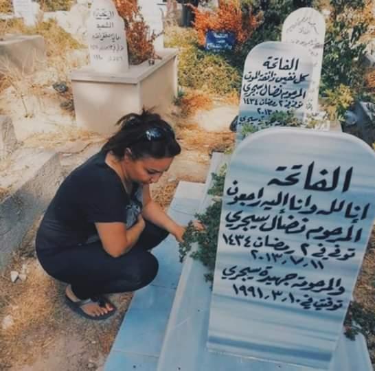 العنوان  ذكرى رحيل شارلي شاربن العرب الفنان نضال سيجري لروحه السلام