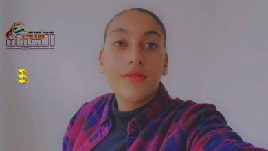 صورة لاعبة كرة القدم التونسية الشابة آية خضير تتحدث عن تجربتها مع كرة القدم