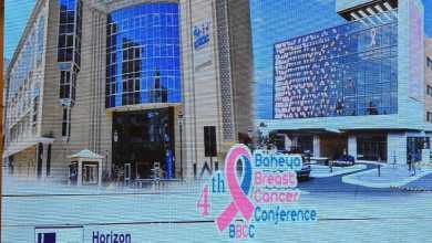صورة بدء فاعليات المؤتمر الطبي الرابع لمؤسسة بهية لعلاج سرطان الثدي