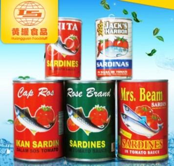 Huangguan Foodstuff