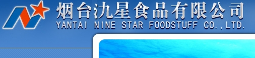 Yantai Nince Star Foodstuff