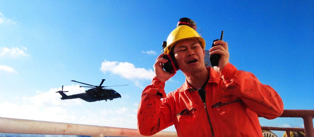 Seaman Memories. SAR Exercise.