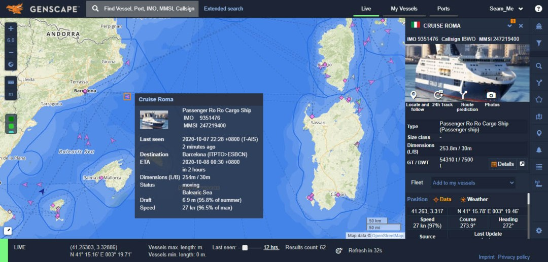 Vessel Tracker Live Map only showing passenger ships