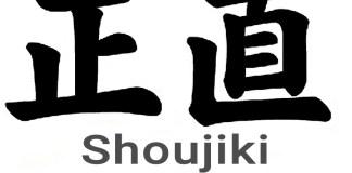 Mujin hanbai, um símbolo da honestidade no Japão