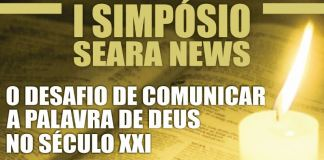 Vem aí o 1º Simpósio promovido pela Seara News