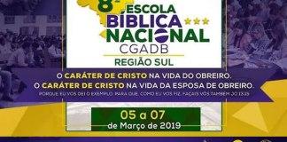 CGADB realizará 8ª Escola Bíblica Nacional de Obreiros