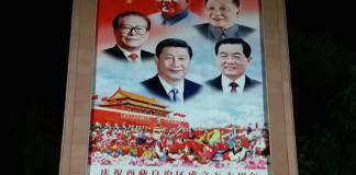 Linha direta para denúncias de atividades religiosas na China