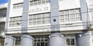 Assembleia de Deus em Coqueiral de Itaparica - ADCI