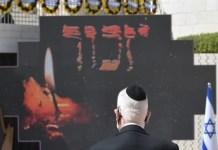 O primeiro-ministro de Israel advertiu sobre ataque preventivo contra o Irã