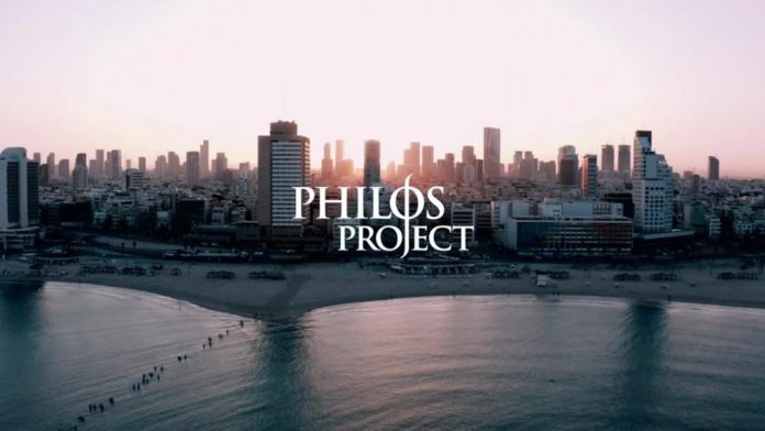 Projeto Philos lança campanha para combater o ódio contra o povo judeu