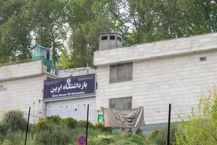 Especialistas da ONU alertam autoridades do Irã contra repressão aos cristãos