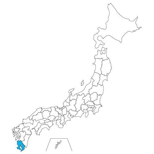 鹿児島県リンク集