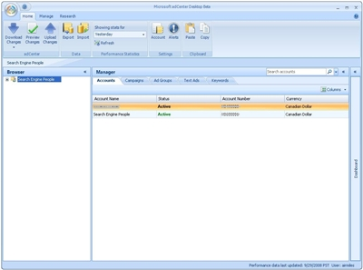 adCenter Desktop Beta
