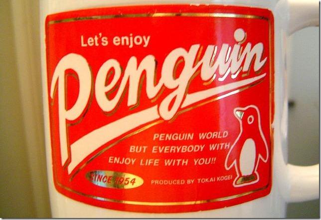 penguin-world