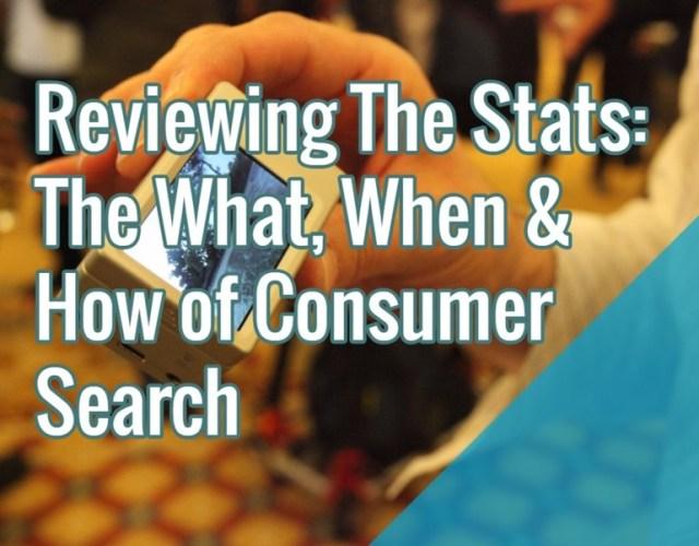consumer-search